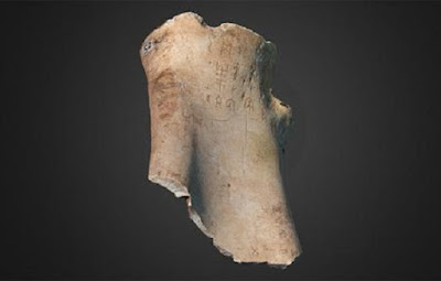 3,000-year-old Chinese oracle bones go 3-D