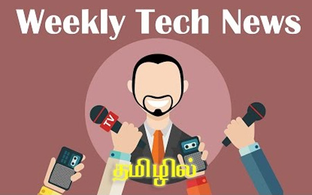Tech News this Week #1 | Samsung S8, LG G6 in India, Amazon Fire TV Stick, Moto E4 in Tamil