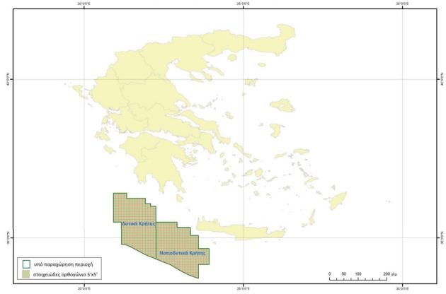 Εκδόθηκαν τα δύο νέα θαλάσσια οικόπεδα της ελληνικής ΑΟΖ