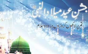Eid milad un nabi naats