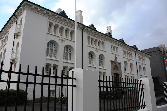 The Culture House Museum in Reykjavik, Iceland was built in 1906 and houses a wide variety of cultural items.