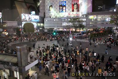 Shibuya (渋谷区)