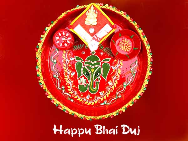 Pari Khambra Happy Bhai Dooj Wallpapers Bhai Dooj Greetings