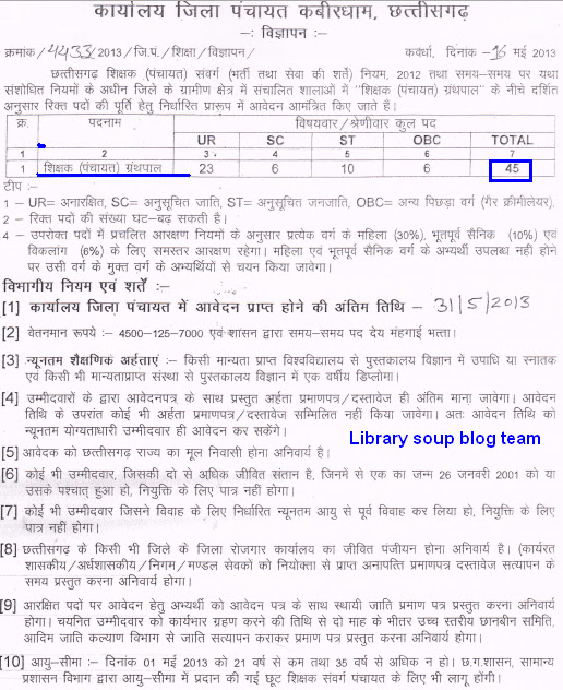 89 Rent Agreement Format In Gujarati Language Language Format In