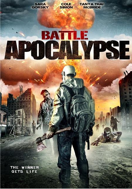 مشاهدة فيلم Battle Apocalypse 2016 مترجم