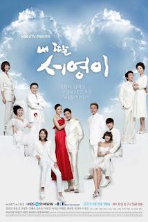 SINOPSIS Sayangku Seo Young Lengkap Episode 1-50 Terakhir