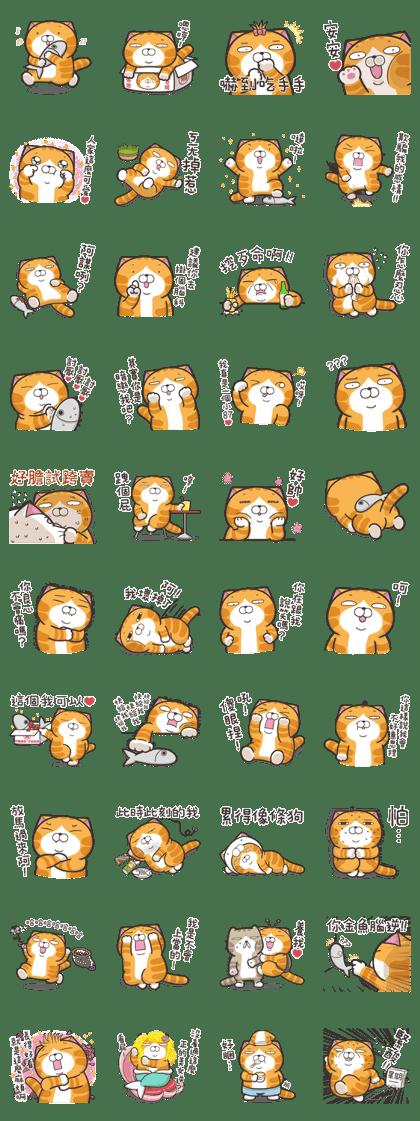 The Haughty Smelly Cat : Lan Lan Cat 9