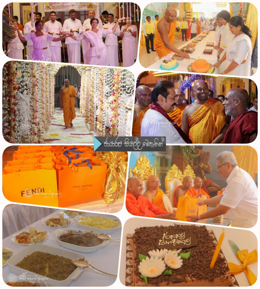 https://gallery.gossiplankanews.com/birthday/sir-samantha-badra-thera-birthday-celebration.html