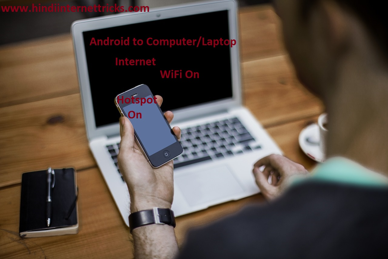 Phone Android Phone On Computer android phone se compterlaptop me internet chalaye how to use internet