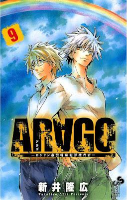 ARAGO 第01-09巻 raw zip dl