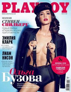 Читать онлайн журнал Playboy (весна 2018) или скачать журнал бесплатно