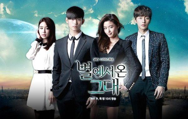 Do Min-Joon adalah alien yang mendarat di Bumi 400 tahun yang lalu selama periode Dinasti Joseon. Do Min-Joon memiliki penampilan mendekati sempurna dengan kemampuan fisik yang luar biasa dalam penglihatan, pendengaran, dan kecepatan. Do Min-Joon berpandangan sinis kepada manusia, tetapi ia jatuh cinta dengan seorang aktris bernama Cheon Song-Yi.