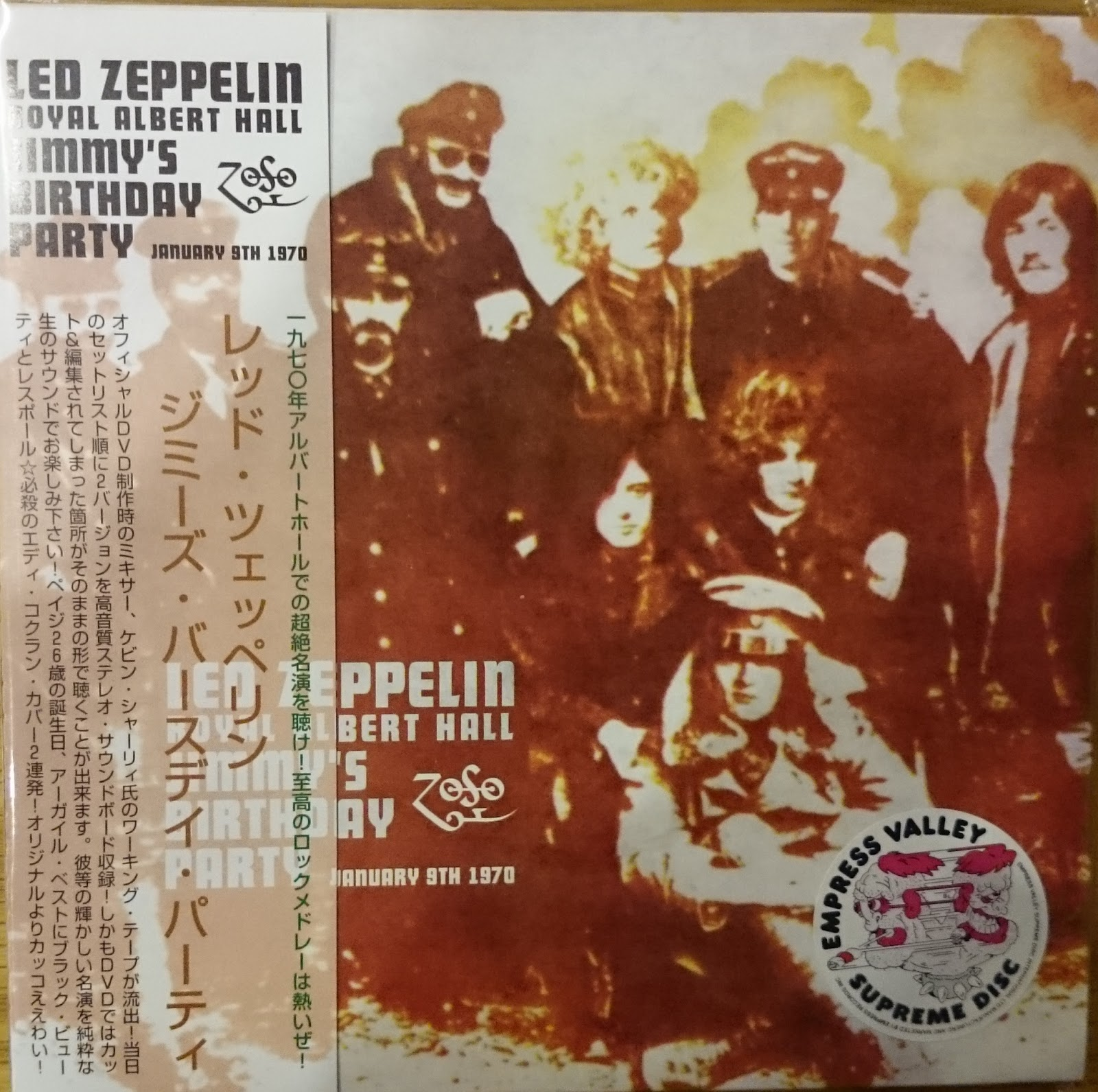 RELIQUARY: Led Zeppelin [1970 01 09] Jimmy's Birthday Party