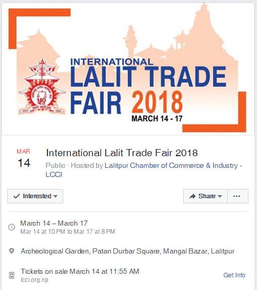 international lalit trade fair 2018 evemandu find. Black Bedroom Furniture Sets. Home Design Ideas