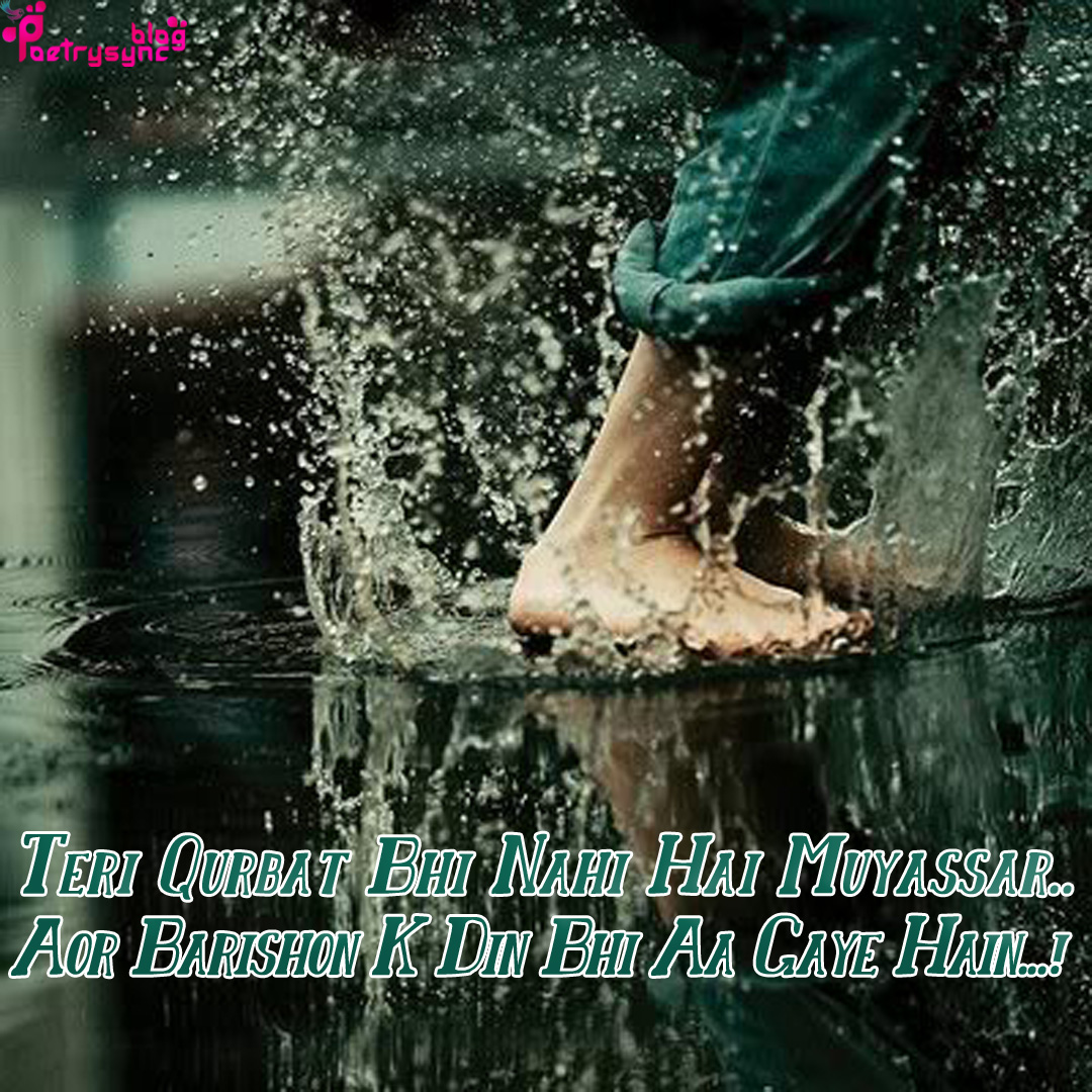 Happy Rainy Day Hindi Poetry With Rainy Pictures Best Romantic