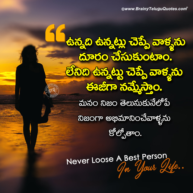 Motivate yourself with these WhatsApp status inspirational quotes,Best Motivational Status for Whatsapp in telugu, Motivational Whatsapp Status,Motivational Status,Motivational Success Status Quotes for WhatsApp,Inspirational Short Positive Quotes About Life Short Status Quotes,Inspirational Status On Life, Love, Happiness,Best Inspirational Whatsapp Status And Inspirational DP,Best Motivational Status and Quotes for Whatsapp