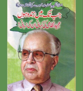 Jab Tak Main Zinda Hoon By Ayesha Masood Pdf Free Download