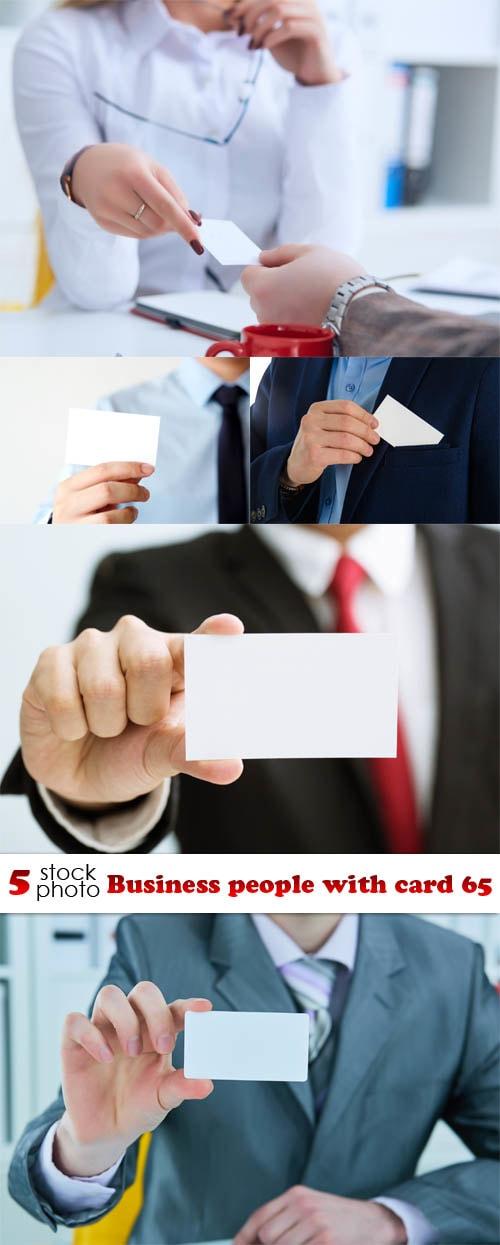 مجموعة صور للكروت والبطاقات التجارية للكتابة عليها