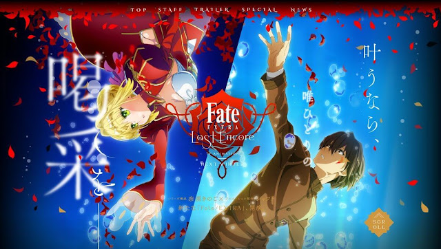 Anime Fate/Extra Last Encore