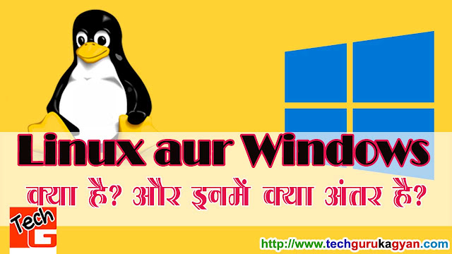 Linux-aur-Windows-Operating-System