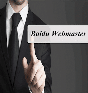 How To Submit Your Website To Chinese Search Engine Baidu