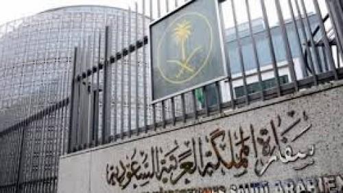 السفاره السعوديه بمصر