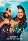 Ammy Virk, Sargun Qismat Punjabi Movie 6th highest grossing at box office wikipedia