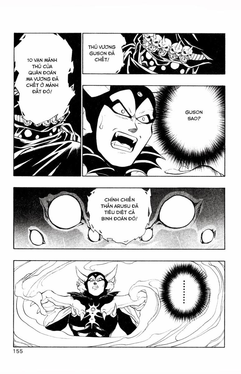 Dragon Quest: Emblem of Roto chap 33 trang 16
