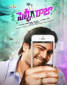 Selfie Raja (2016) Telugu Movie DVDScr 700MB