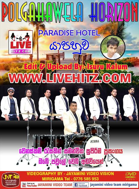 POLGAHAWELA HORIZON FACTORY PARTY LIVE IN PARADISE HOTEL YAPAHUWA 2017
