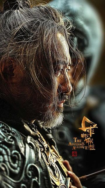 สุมาอี้ รับบทโดย อู๋ซิ่วโป