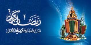 موعد شهر رمضان 2016