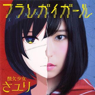 Sayuri - Furaregai Girl