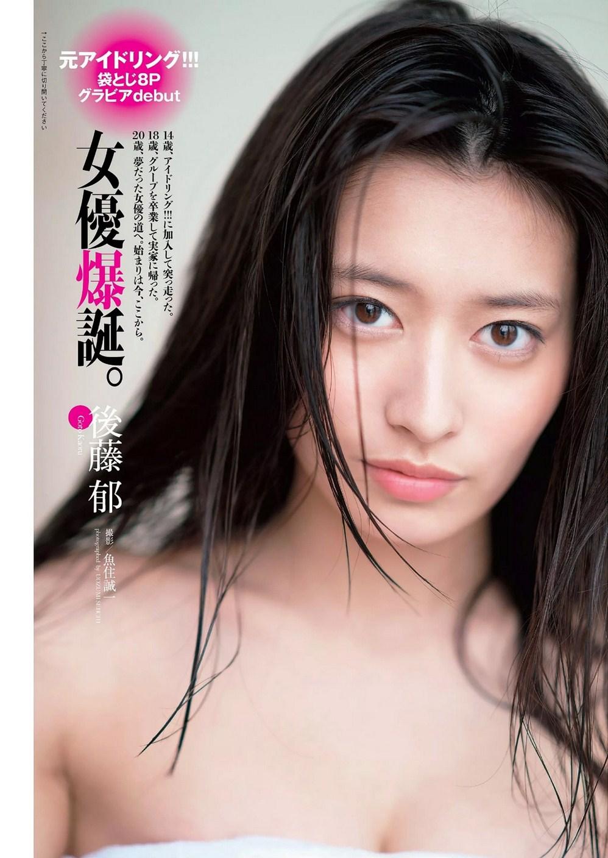 Goto Kaoru 後藤郁 Idoling!!!, Weekly Playboy 2016 No.28 Gravure