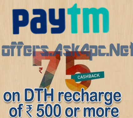 Discount coupon for paytm dth recharge