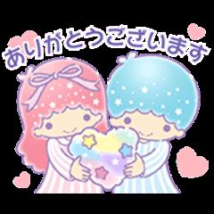 Little Twin Stars: Cute Courtesy