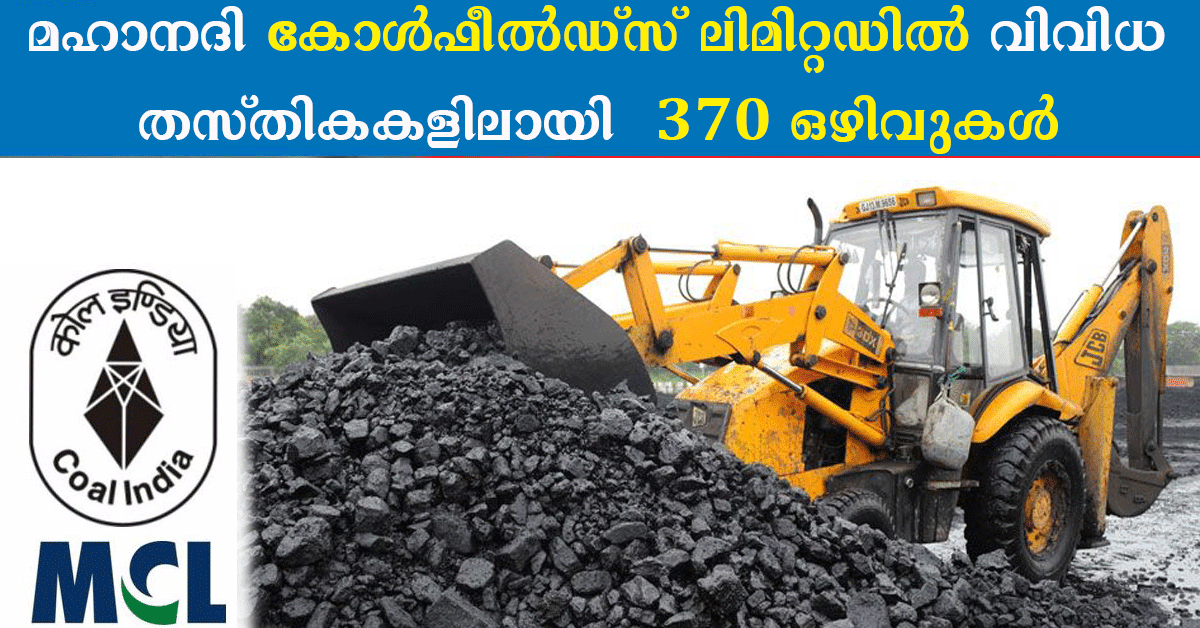 MCL Recruitment 2018 : 370 Vacancies in Mahanadi Coalfields Limited