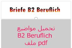 Briefe B2 beruflich