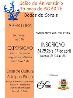 Inscrição para os 35 anos da Soarte – Sociedade dos Artistas de Teresópolis