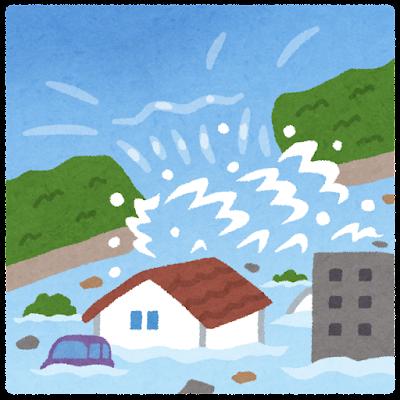 決壊する堤防のイラスト