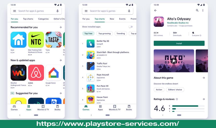 التحديث الجديد لتطبيق متجر Play