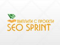 Seosprint - итоговая выплата от 30.04.2017