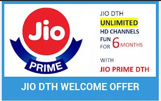 Reliance jio DTH launch soon