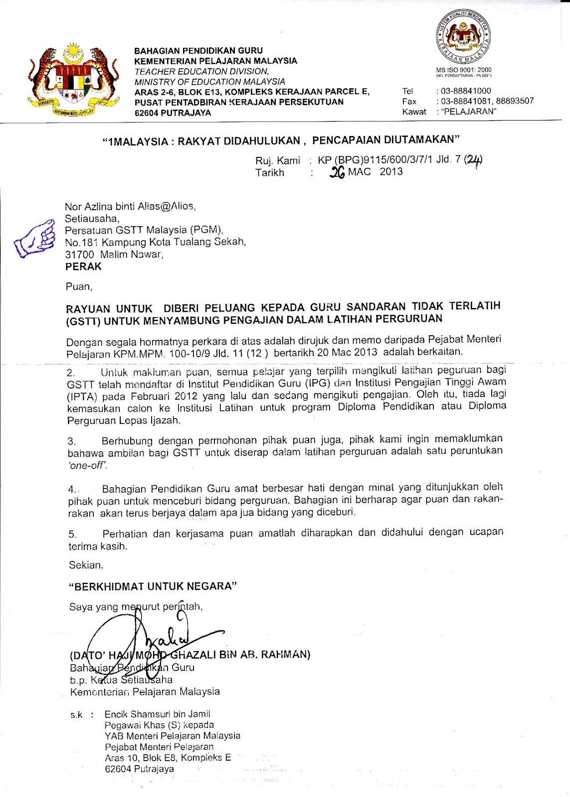 Surat Rayuan Kepada Akpk Kerja Kosn