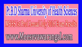 Pt.B.D Sharma University of Health Sciences MBBS Ist Prof Annual July 2016 Exam Results