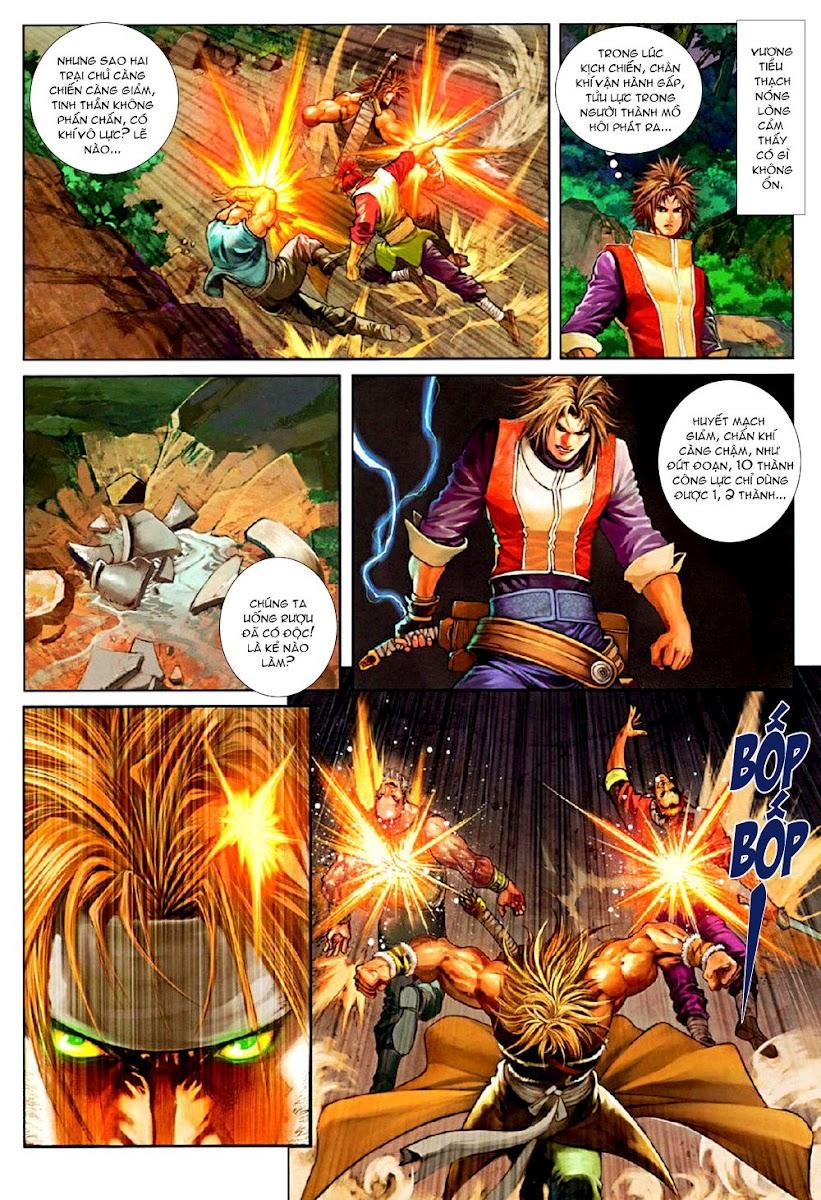 Ôn Thụy An Quần Hiệp Truyện chap 74 trang 13