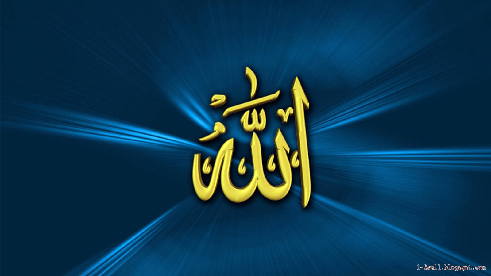 Allah Names HD Wallpapers, Islamic Wallpapers   1-2Wall