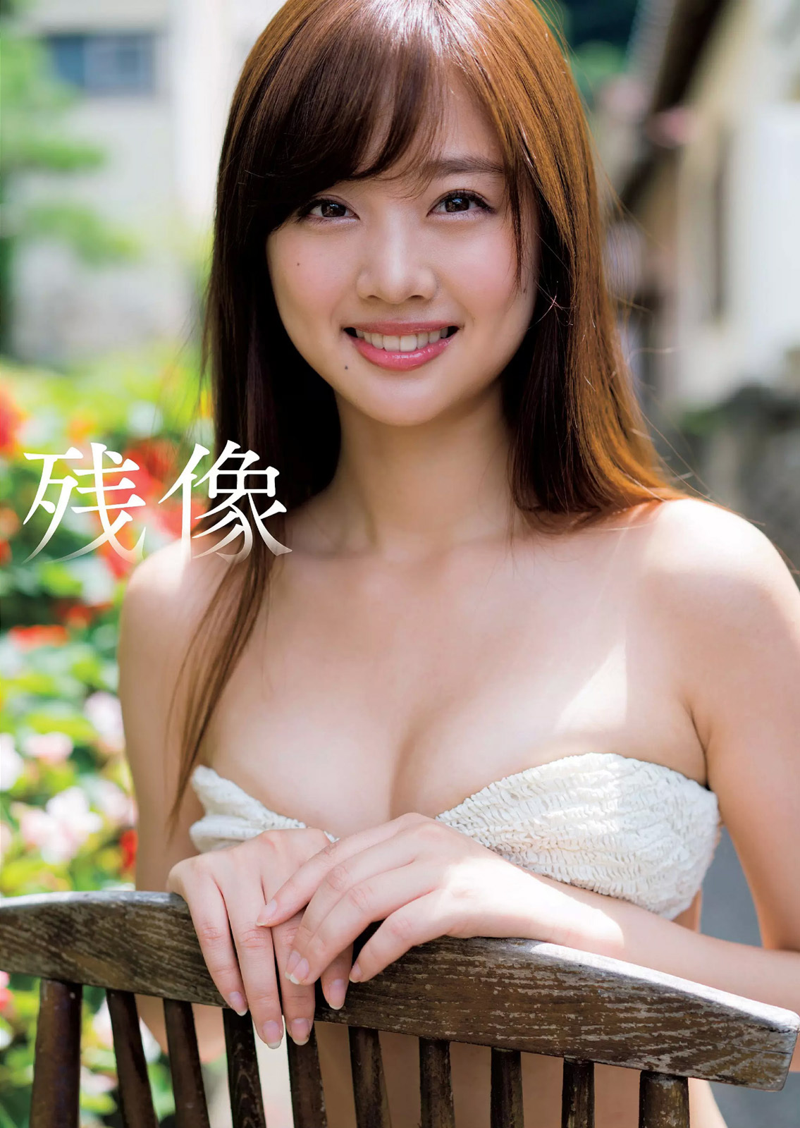 Rui Kumae 熊江琉唯, Weekly Playboy 2017 No.38 (週刊プレイボーイ 2017年38号)