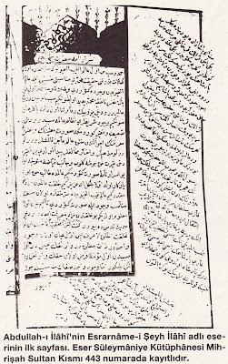 abdullah ı ilahi yeni rehber ansiklopedisi 1.cilt a harfi