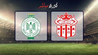 مشاهدة مباراة الرجاء وحسنية اكادير بث مباشر 03-02-2019 كأس الكونفيدرالية الأفريقا